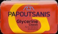 Papoutsanis Σαπούνι Γλυκερίνης Κόκκινο 125gr