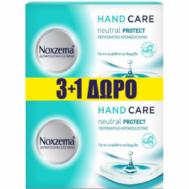 Noxzema Σαπούνι Neutral 100gr 3+1 Δώρο