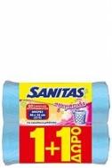 SANITAS ΣΑΚΟΥΛΕΣ WC/ΧΑΡΤΟΔΟΧΕΙΟΥ 46X56 1+1 ΔΩΡΟ