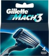Gillette Ανταλλακτικά Mach 3 (4 τεμάχια)