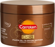 ΑΝΤΙΗΛΙΑΚΟ ΣΩΜΑΤΟΣ GEL CARROTEN SHIMMER TANNING GEL GOLD 150ML